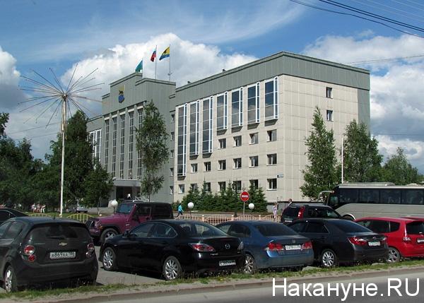 сургут администрация города|Фото: Накануне.ru