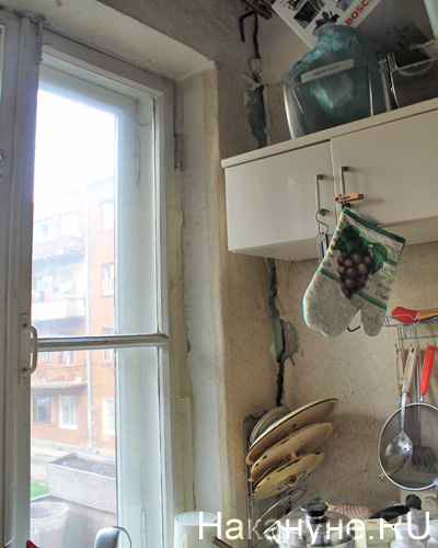 стахановская 2, жкх, разрушающийся дом|Фото: Накануне.RU