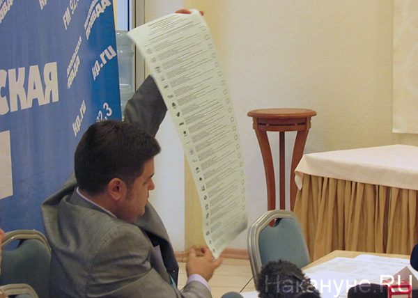 Илья Захаров, председатель горизбиркома Екатеринбурга Фото: Накануне.RU