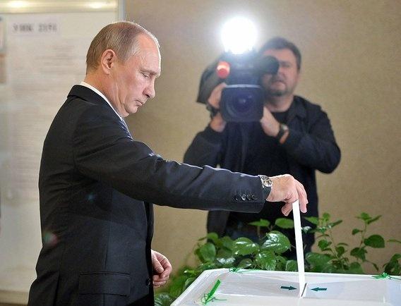 Владимир Путин, голосование, выборы|Фото: пресс-служба Кремля