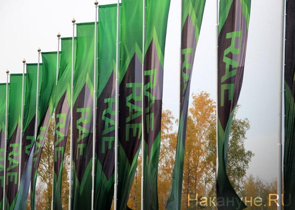 Russia Arms Expo, RAE|Фото: Накануне.RU