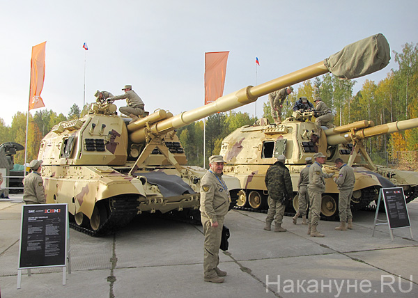 Russia Arms Expo 2013, RAE, сау