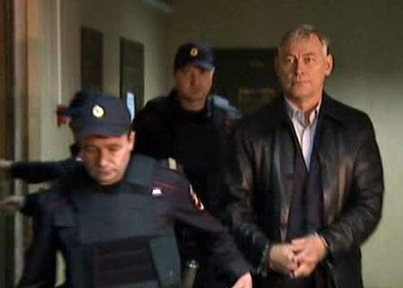 Ардабьевский арест|Фото: Первый канал