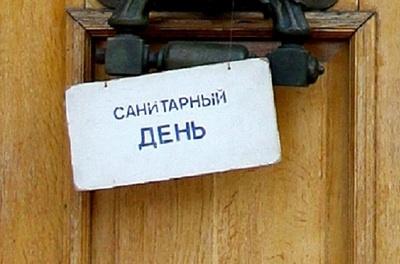 Овощебаза в Бирюлеве, закрыто на санитарный день|http://spbdnevnik.ru/
