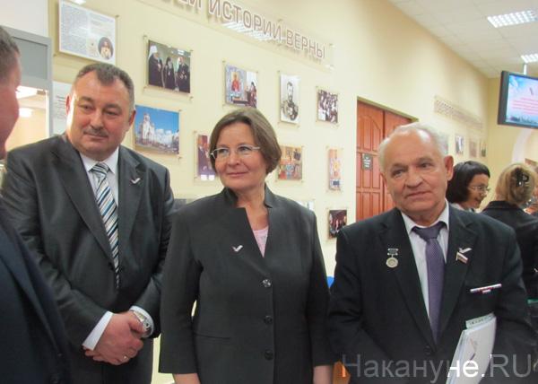 Николай Косарев, Лариса Фечина, Валерий Якушев Фото: Накануне.RU