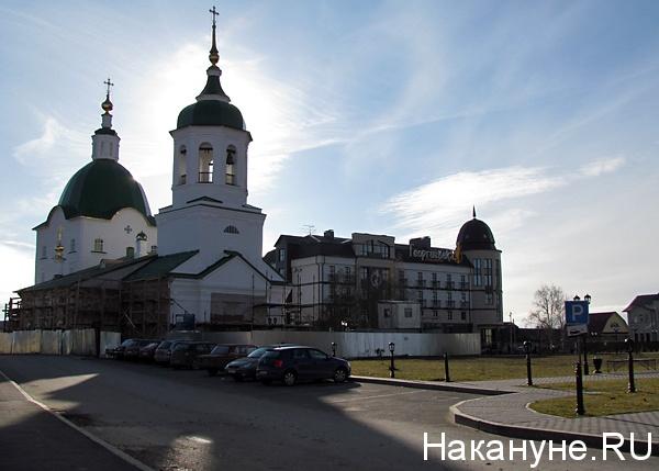 тобольск(2013)|Фото: Накануне.ru