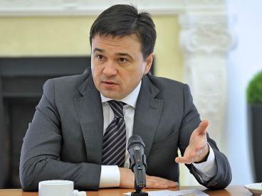 Губернатор Московской области Андрей Воробьев|Фото: Правительство Московской области