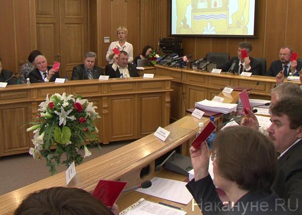 городская дума Екатеринбурга заседание Фото: Накануне.RU
