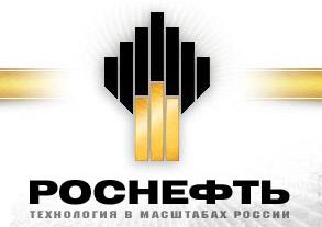 |Фото: www.rosneft.ru