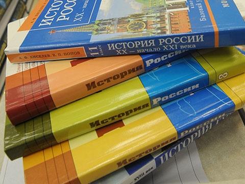 учебник, история России|Фото: