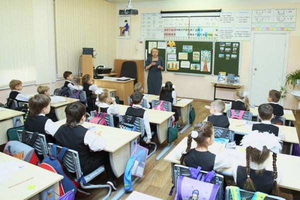Челябинск, школа, патриотический урок|Фото: gubernator74.ru