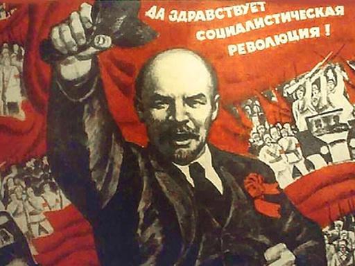 Ленин 7 ноября|Фото: