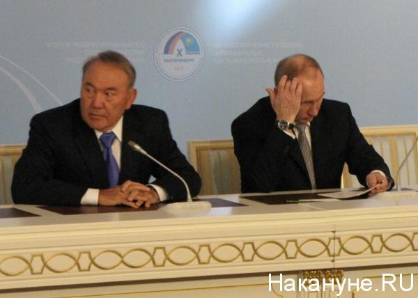 Назарбаев, Путин|Фото: Накануне.RU