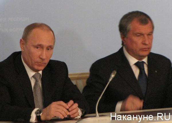 Путин, Сечин|Фото: Накануне.RU