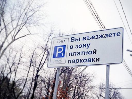 парковка Фото: