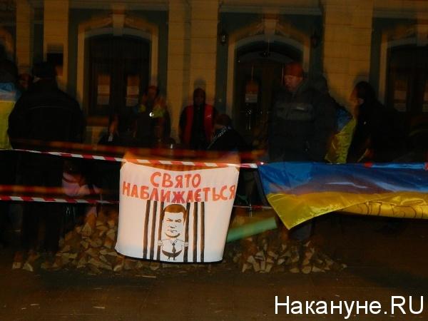 майдан, киев, декабрь, 2013|Фото:Накануне.RU