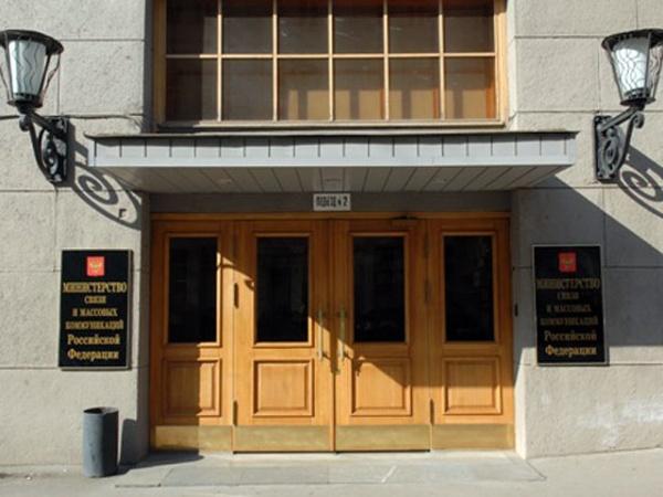Министерство связи и массовых коммуникаций, Минкомсвязи(2013)|http://gtoday.ru/