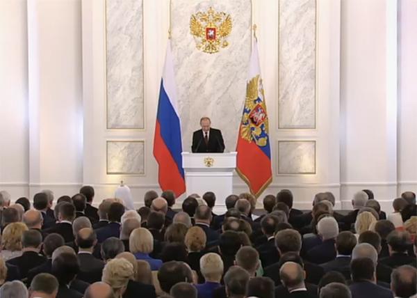 послание к Федеральному Собранию, Путин|Фото: vesti.ru