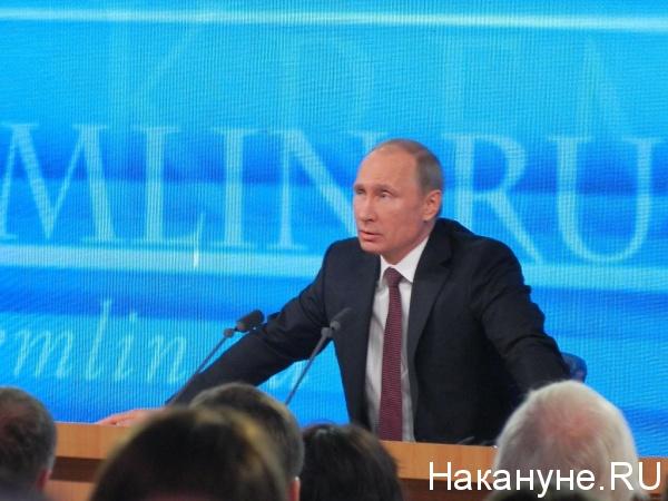 путин, пресс-конференция|Фото:Накануне.RU