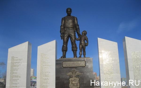 Челябинск 100ч памятник солдатам правопорядка|Фото: Накануне.RU