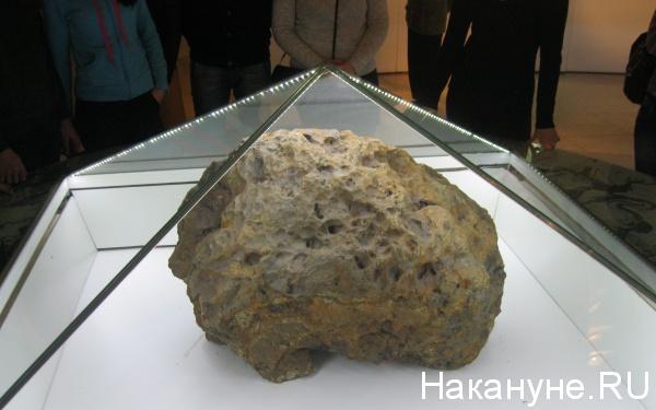 Челябинский метеорит(2014)|Фото: Накануне.RU