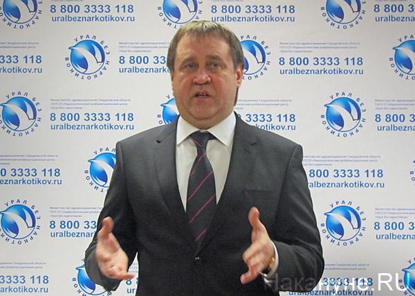 Олег Забродин, главный нарколог Свердловской области|Фото: Накануне.RU