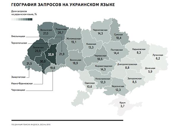 география поисковых запросов на украинском языке, мова|Фото: