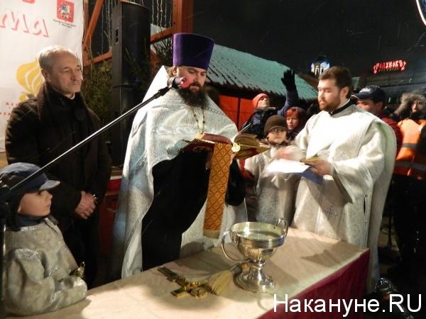 Крещение, Москва|Фото:Накануне.RU