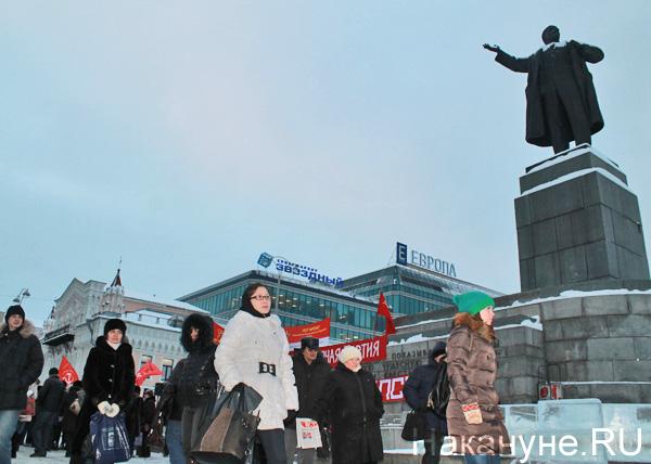 митинг, день смерти Ленина, площадь 1905|Фото: Накануне.RU