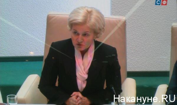 Ольга Голодец|Фото:Накануне.RU