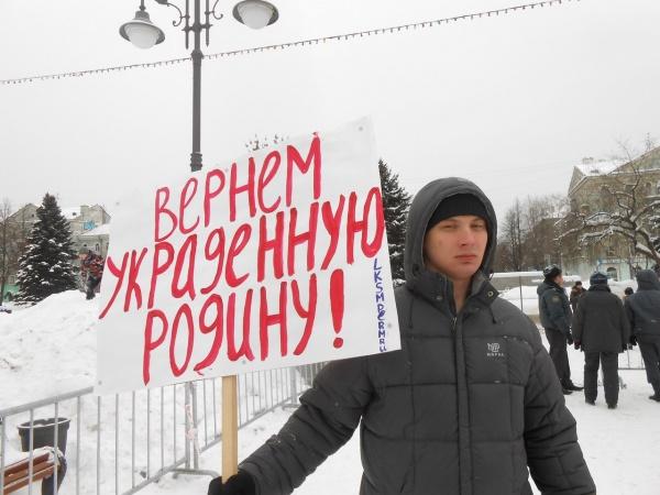 митинг, приватизация, лксм|Фото:ЛКСМ по Пермскому краю