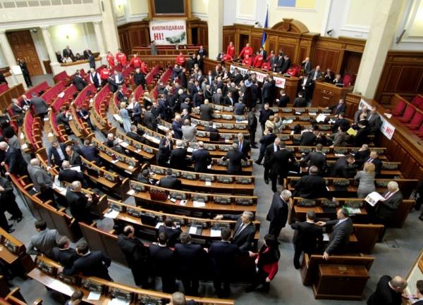 Верховная рада, депутаты-заложники, переворот, голосование по чужим картам(2014)|Фото: ukraineinfo.net