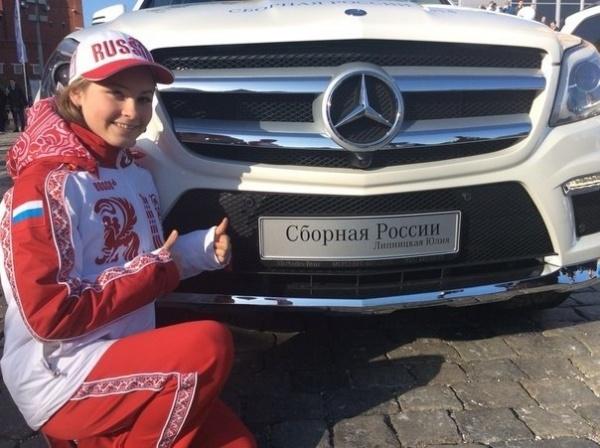 юлия липницкая, автомобиль|Фото: sports.ru