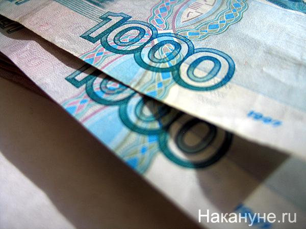 (2005)|Фото: Накануне.ru