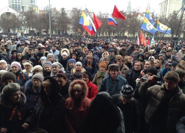 Днепропетровск, антимайдан, митинг(2014)|Фото: www.056.ua