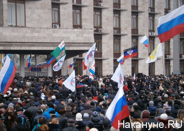 Донецк, российский флаг, администрация области, ОГА|Фото: Накануне.RU