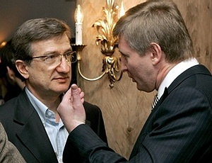 тарута, олигарх, донецк Фото:sled.net.ua
