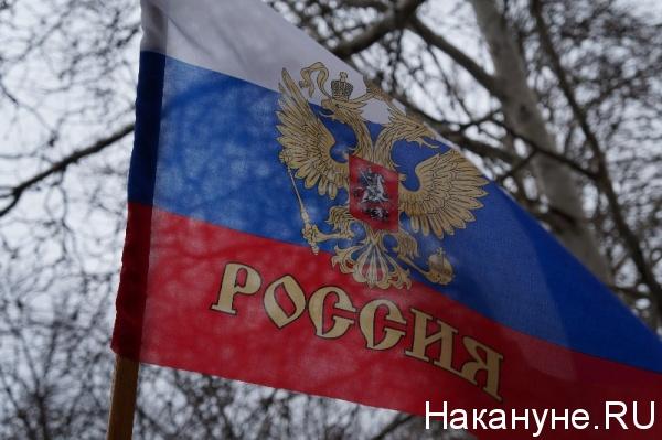 флаг России, Севастополь|Фото:Накануне.RU