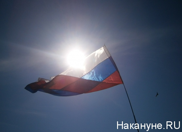 Донецк, митинг, антимайдан, флаг России|Фото: Накануне.RU
