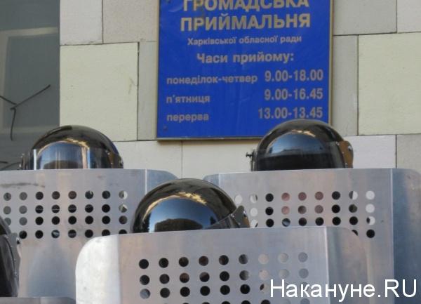 милиция, Харьков, митинг|Фото: Накануне.RU