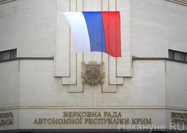 Крым, Симферополь, референдум(2014)|Фото: Накануне.RU