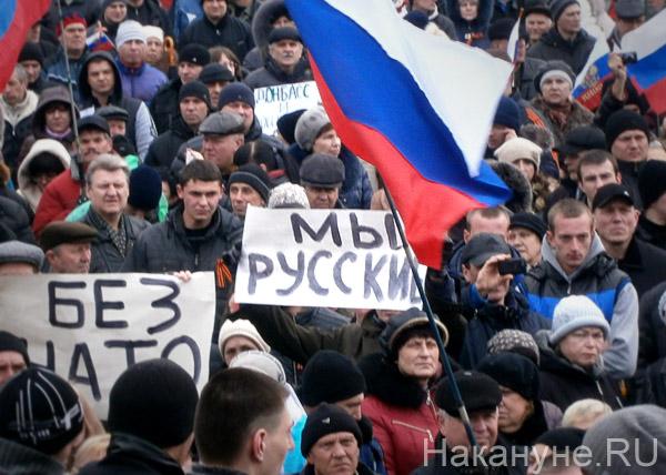 Донецк, митинг|Фото: Накануне.RU
