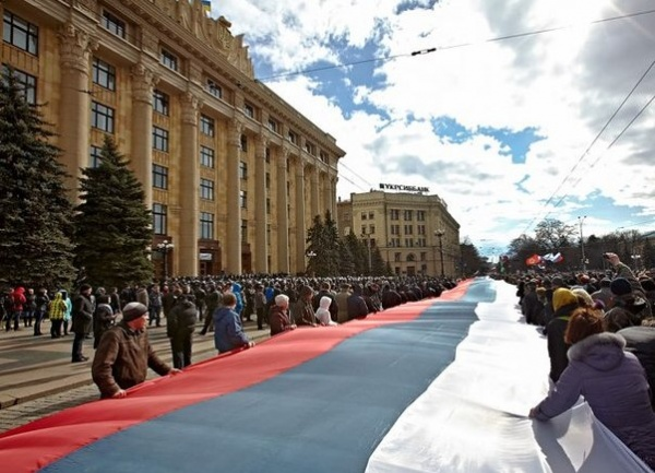 Харьков, флаг России Фото: