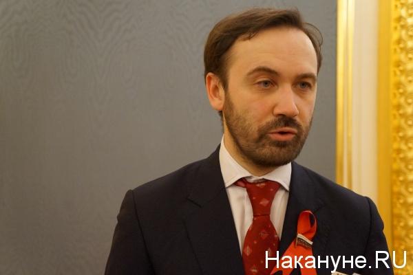 Илья Пономарев|Фото:Накануне.RU