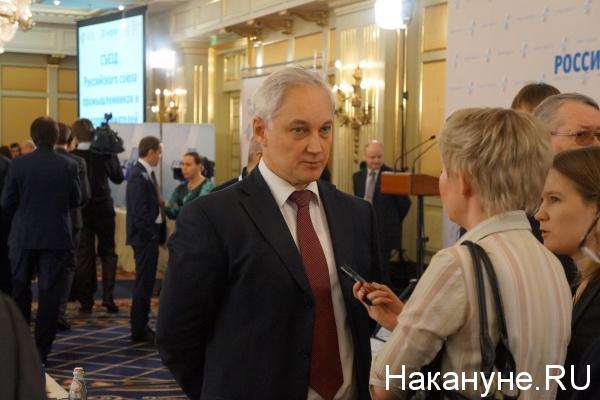 съезд РСПП, Белоусов(2014)|Фото:Накануне.RU