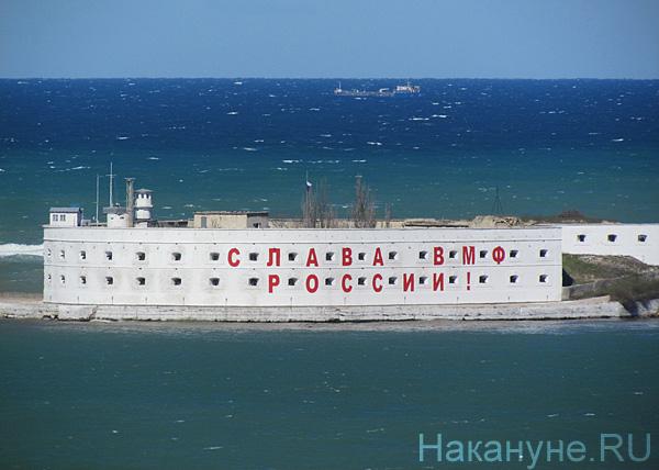 Крым Севастополь Константиновская батарея|Фото: Накануне.RU
