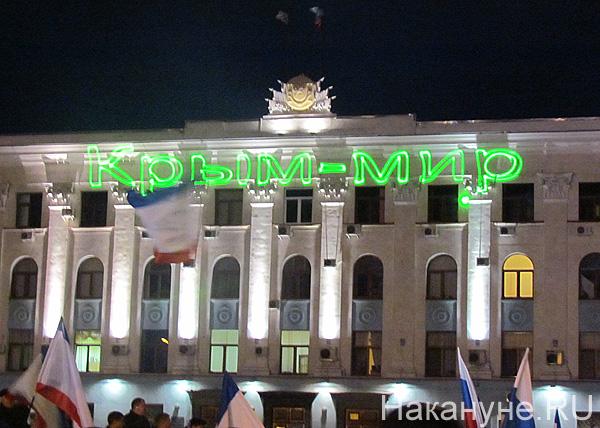 Крым Симферополь мир|Фото: Накануне.RU