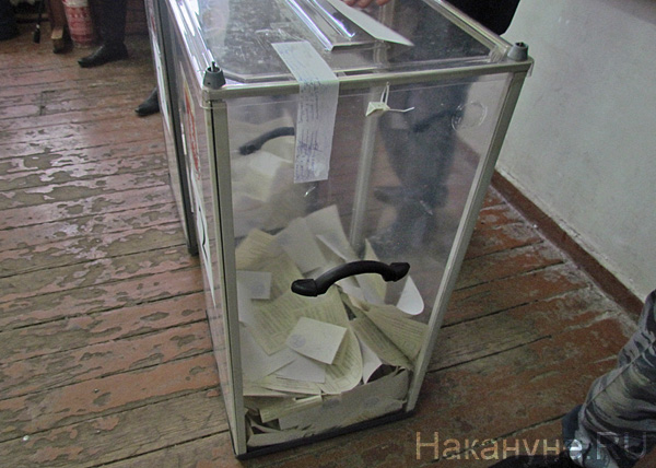 Крым Симферополь референдум урна для голосования|Фото: Накануне.RU