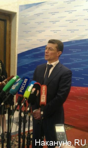 Максим Топилин, министр труда и соцзащиты|Фото:Накануне.RU