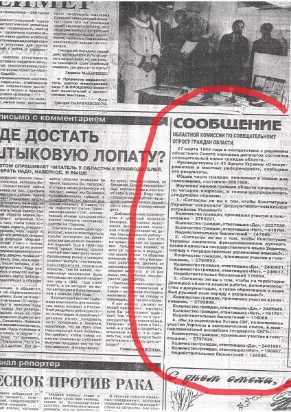 https://media.nakanune.ru/images/pictures/image_big_63016.jpg